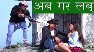Nepali comedy Gadbadi 50 by www.aamaagni.com