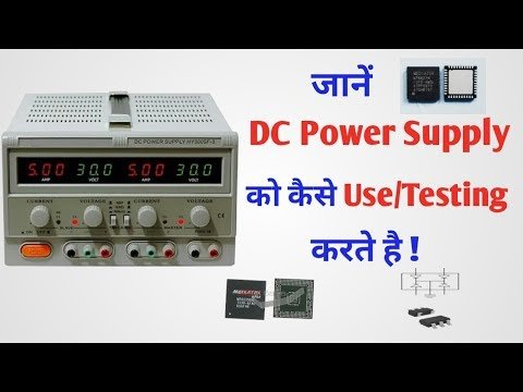 How to test dead/shorting/half shorting in mobile phone using dc power supply   in hindi