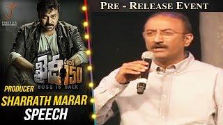 Producer Sharrath Marar Speech @ Khaidi No 150 Pre Release Event || Megastar Chiranjeevi || Kajal