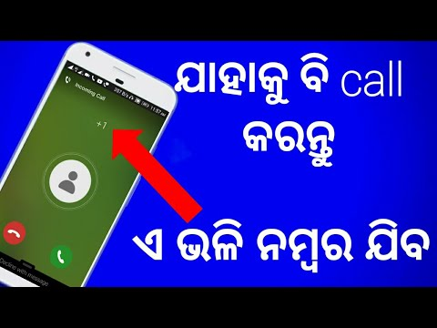 How To Make Free Calls & SMS International Unlimited | Without Your Number & App From Internet