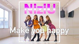 "【NiziU】""Make you happy"" Dance cover by prink"