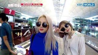 Sunny & Hyoyeon plan tour in Brisbane, Australia [Battle Trip/2017.10.22]