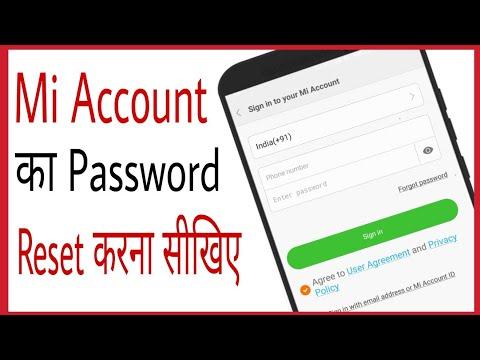 Mi account ka password kaise reset kare | How to reset mi account password in hindi