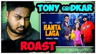 TONYଛୋDKAR କଣ୍ଟା ଫୋଡି ହେଲା SONG ROAST 🤣    Odia bhaina    Odia comedy