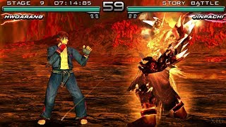 Tekken Dark Resurrection para PPSSPP (MEGA-MEDIAFIRE) 🔥