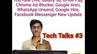 TECH Talks #3 - YouTube Live, Chrome Ad Blocker, Galaxy S8, Google Areo, WhatsApp Unsend