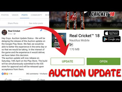OMG!!!Real Cricket 2018 Auction Update Is Coming This Staurday  | Real Cricket 2018 New Updates