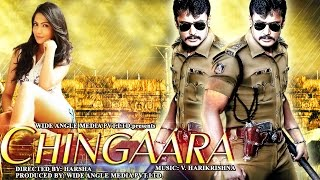 Chingaara (2015) - Darshan, Deepika | Dubbed Hindi Movies 2015 Full Movie