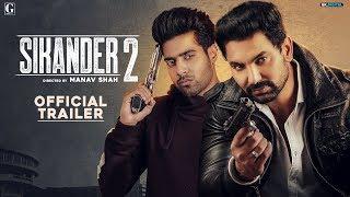 SIKANDER 2 (Trailer)  Guri | Kartar Cheema | Punjabi Movie | Worldwide Releasing 2 August | Geet MP3