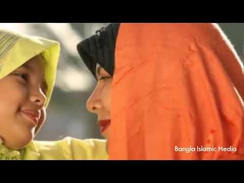 মাকে নিয়ে গাওয়া অসম্ভব সুন্দর একটি ইসলামী সংগীত। Bangla Islamic Songs 2018