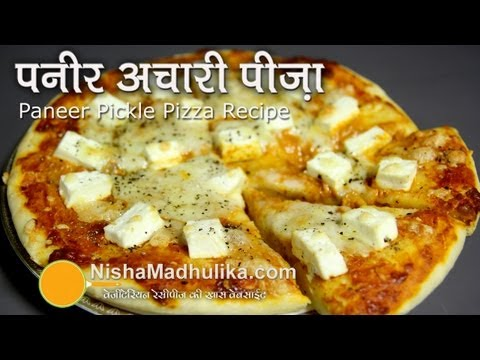 Achari paneer Pizza  Recipe video - Pickle Paneer Pizza Recipe