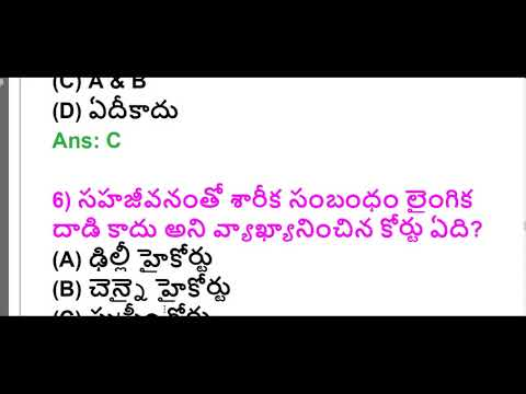 3rd January 2019 Current Affairs Information in Telugu
