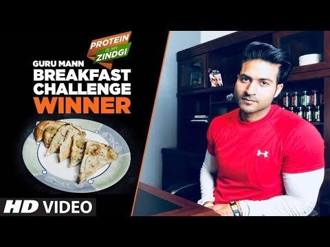 WINNER: BREAKFAST CHALLENGE by Guru Mann #ProteinIsMyZindagi