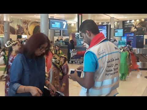 UAE 46th national day celebration at Abu Dhabi airport Terminal 3