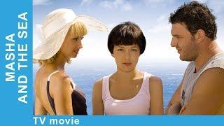 Download Masha and the Sea. Russian Movie. StarMediaEN. Love Detective. English Subtitles Video