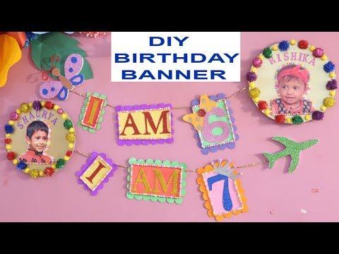 BIRTHDAY BANNER | BIRTHDAY CRAFT | BIRTHDAY DECORATION IDEA AT HOME | BIRTHDAY DECORATION | BIRTHDAY