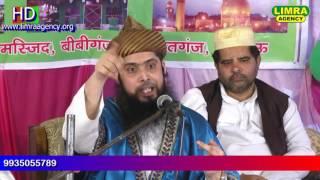 Maulana Sayyad Talha Ashraf Kichauchvi Part 3 Bibi Ganj Lucknow HD India