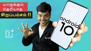 Android 10 Featues on Oneplus Oxygen OS  🔥  புதுசா என்ன இருக்கு ?