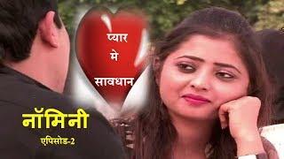 junoon-tere-pyar-ka-episode-179-junoon-tere-pyar-ka-episode-179