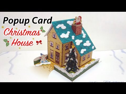Popup Christmas Card House DIY