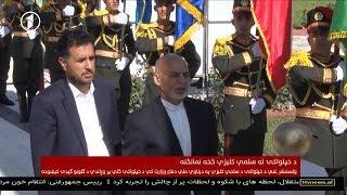 Download Afghanistan Pashto News 19.08.2019 د افغانستان خبرونه Video