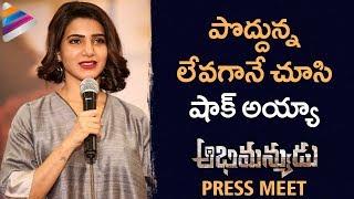 Samantha Shares her Experience | Abhimanyudu Movie Press Meet | Vishal | Arjun | Telugu FilmNagar