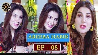 Koi Chand Rakh Episode 8 - Top Pakistani Drama