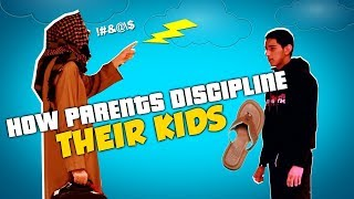 HOW PARENTS DISCIPLINE THEIR CHILDREN (FUNNY)