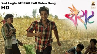 Yad Lagla | Official Full Video Song (2016) Nagraj Popatrao Manjule