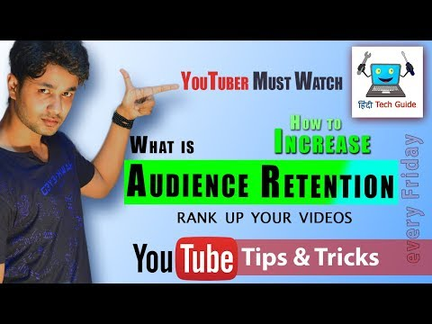 what is audience retention | audience retention tips | Video SEO - How to Rank #1