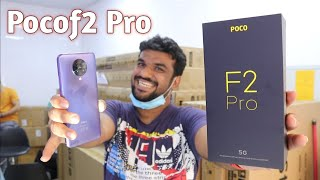 Poco F2 Pro Unboxing... Available In Dubai
