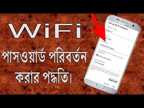 How to change wifi hotspot password of android mobile || Android Tips & Tricks ||