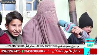 Da Yateem Awaz Episode 60 Part 3 Swat Gul Kada
