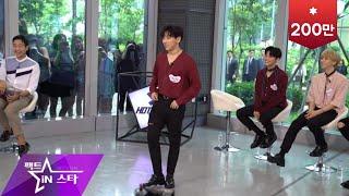"[4K직캠] 노태현(Roh Tae Hyun) - ""Shape of you"" Dance"