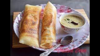 Instant Dosa Recipe | Jokhon Ichai Hobe Tokhoni Dosa Bania Khan (Dal Chal age thake na Bhijia) #379