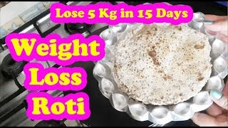 रोटी खाकर वजन घटायें    Weight Loss Roti   Lose 5 Kg in 15 Days   Weight Loss Diet Plan