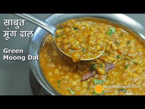Sabut Moong Dal Recipe | साबुत मूंग की दाल । Whole Moong Dal Curry | Green Moong Curry,