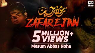 ZAFAR E JINN (ra) | Mesum Abbas | Nohay 2018 | Jafar E Jin | Zafar Jin Karbala | Zafar Jin Noha