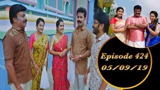 Kalyana Veedu | Tamil Serial | Episode 424 | 05/09/19 | Sun Tv | Thiru Tv