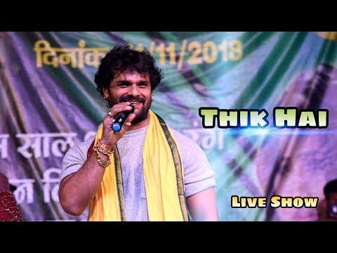 नून रोटी खायेंगे - भोजपुर जिला में खेसारी ने गाया छपरा कबो ना जायेंगे - Superhit Show Pachrukhiya
