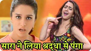 Sara Ali Khan Replaced Shraddha Kapoor, See what in
