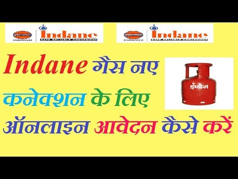 how to apply indane gas new connection