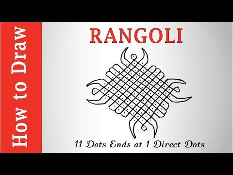 Rangoli New Design : 11 Dots Ends at 1 Direct Dots