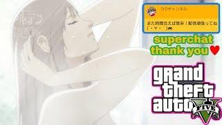関西弁女実況【GTA5】やっぱり生が好き♥️
