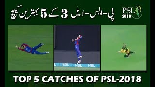 Top 5 best catches of PSL
