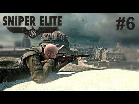Sniper Elite v2 (co-op campaign) - Tiergarten Flak Tower