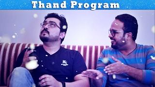 Thand Program   The Idiotz   Funny