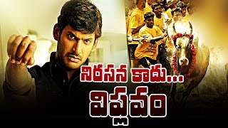 This is Not Protest, But a Revolution, Says Hero Vishal