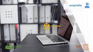 #x202b;עוזרת אישית שירותי משרד מזכירה לעסקים מענה טלפוני ניהול יומן גבייה 058-5090709#x202c;lrm;