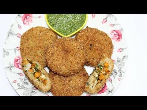 Crunchy Chunky Tikki Recipe in Hindi   Stuffed Aloo Tikki   Stuffed Potato Patties Recipe